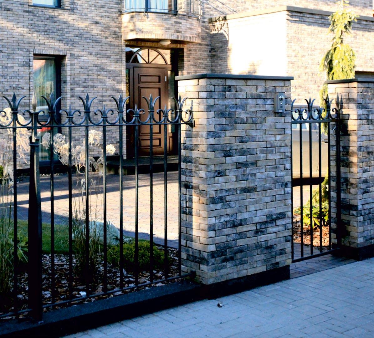 GATES, FENCE, BALCONY.